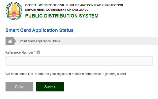 smart card status
