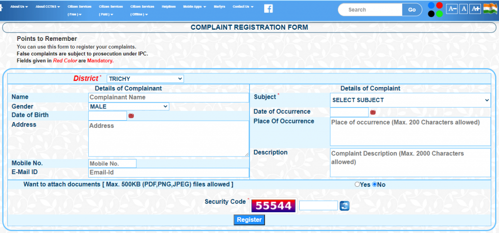 complaint registration form