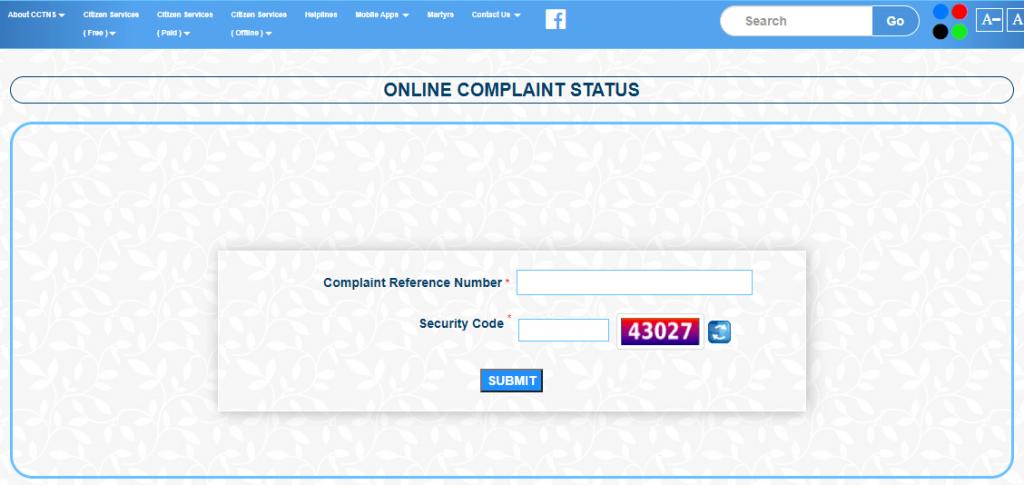 Online Complaint Status